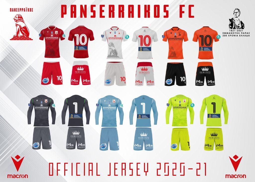 PANSERRAIKOS FC JERSEYS 2020 21